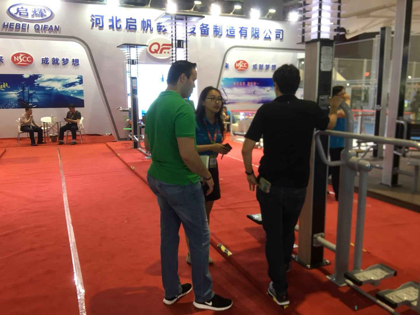 2018 China(shanghai) Sport Show,Qifan in Shanghai!